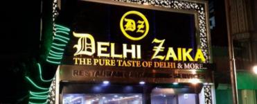 Delhi Zaika - Grant Road - Mumbai