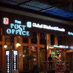 The Post Office - Virar - Palghar