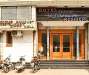 Hotel Dhillon Residency - Patiala