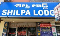 Shilpa Lodge - Hanamkonda - Warangal