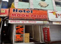 Moon Palace - Porbandar