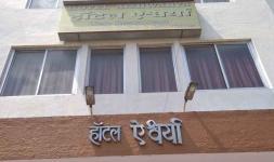 Aishwarya Hotel - Solapur