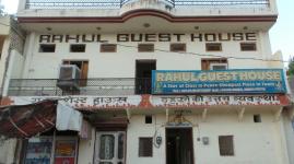 Rahul Guest House - Varanasi