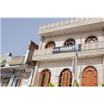 Hotel Shanti - Khajuraho
