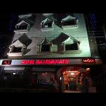 Baidyanath Hotel - Deoghar