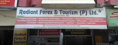 Radiant Forex & Tourism - Varanasi
