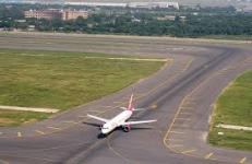 Chandrapur Airport - Chandrapur - India