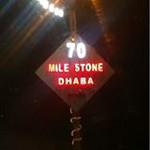 70 MileStone Dhaba - GT Road - Samalkha