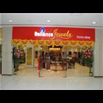 Reliance Jewels - Mumbai
