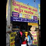 Tapasya Paratha Junction - Rohtak - Delhi NCR