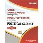 U-Like CBSE Sample Papers