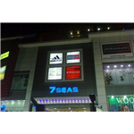 Seven Seas Mall - Vadodara