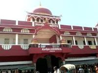 Old Museum Building - Sitamarhi