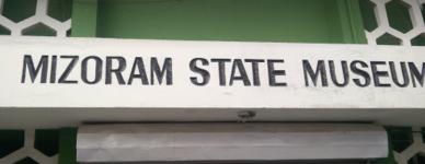 Mizoram State Museum - Aizawl
