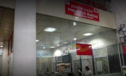 Philatelic Museum - Bangalore