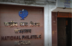 National Philatelic Museum - Delhi