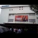 Chandan Cinema - Juhu - Mumbai