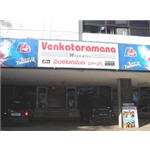 Venkataramana Cinema - Kachiguda - Hyderabad