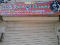 Tithi Hair & Beauty Care - Odhav - Ahmedabad