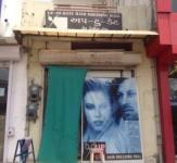 Up To Date Hair Dressing Hall - Meghani Nagar - Ahmedabad