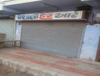 Vaishali Hair Art - Odhav - Ahmedabad