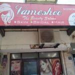 Vameshee The Beauty Salon - Prahlad Nagar - Ahmedabad
