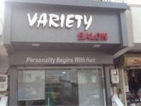 Variety Salon - Odhav - Ahmedabad