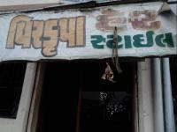 Veerkrupa Hair Style - Odhav - Ahmedabad