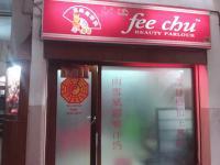 Fee Chu Beauty Parlour - Bangalore