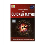 Magical Book On Quicker Maths - M.Tyra