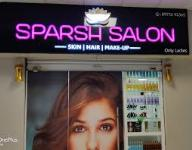 Sparsh Beauty Parlour - Pimpri - Pune
