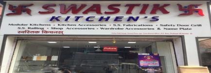 Swastik Hair Dresser - Ghatkopar West - Mumbai