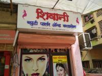 Shivani Beauty Parlour - Panvel - Navi Mumbai