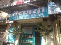 Vaishanavi Beauty Parlour - Ghansoli - Navi Mumbai