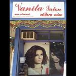 Vanita Salon - Airoli - Navi Mumbai