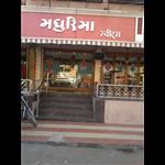 Madhurima Sweets & Bakery - Kalyan - Mumbai
