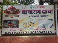 Shantaram Dhaba - Badlapur - Thane