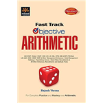Fast Track Objective Arithmetic - Rajesh Verma
