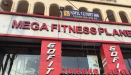 Mega Fitness Planet - Ashok Nagar - Bhubaneshwar