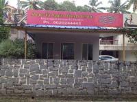 SHAPE UP LADIES FITNESS CENTRE - Manacaud - Thiruvananthapuram