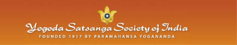 Yogoda Satsanga Society Of India - Dakhineswar - Kolkata