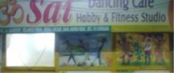 Om Sai Dance & Fitness Studio - Sector 15 - Gurgaon