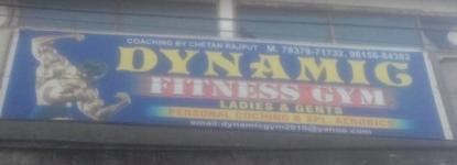 Dynamic Fitness Gym - CMC Ludhiana - Ludhiana