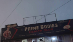 Prime Bodies Health Club - Shastri Nagar - Ludhiana