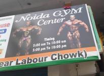 Noida Gym Centre - Sector 5 - Noida