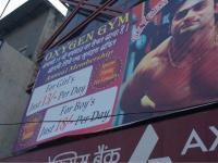Oxygen The Fitness Zone - Aerodrom Main Road - Indore