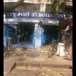 Rajubhai Dhoklawala - Kandivali - Mumbai
