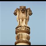Ashoka Pillar - Sarnath