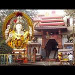 Ganesh Temple - Aurangabad