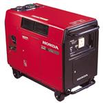 Honda Portable Kerosene Generator EXK1200S